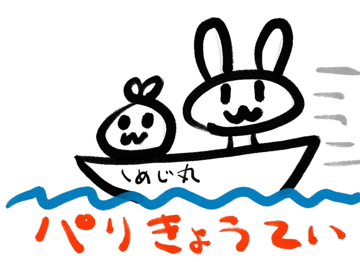 f:id:make_usagi:20210131130040j:plain