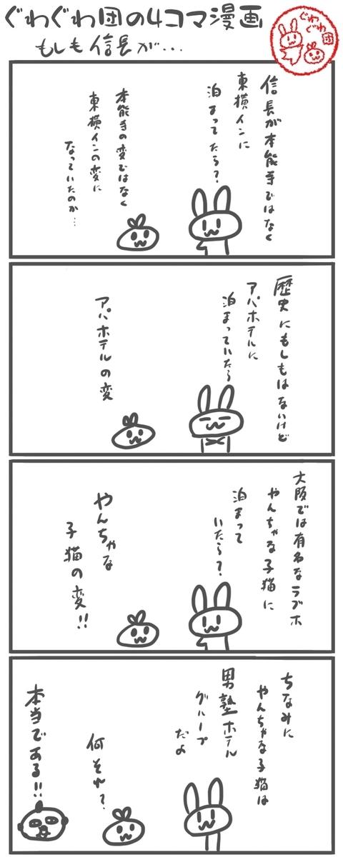 f:id:make_usagi:20210203083940j:plain