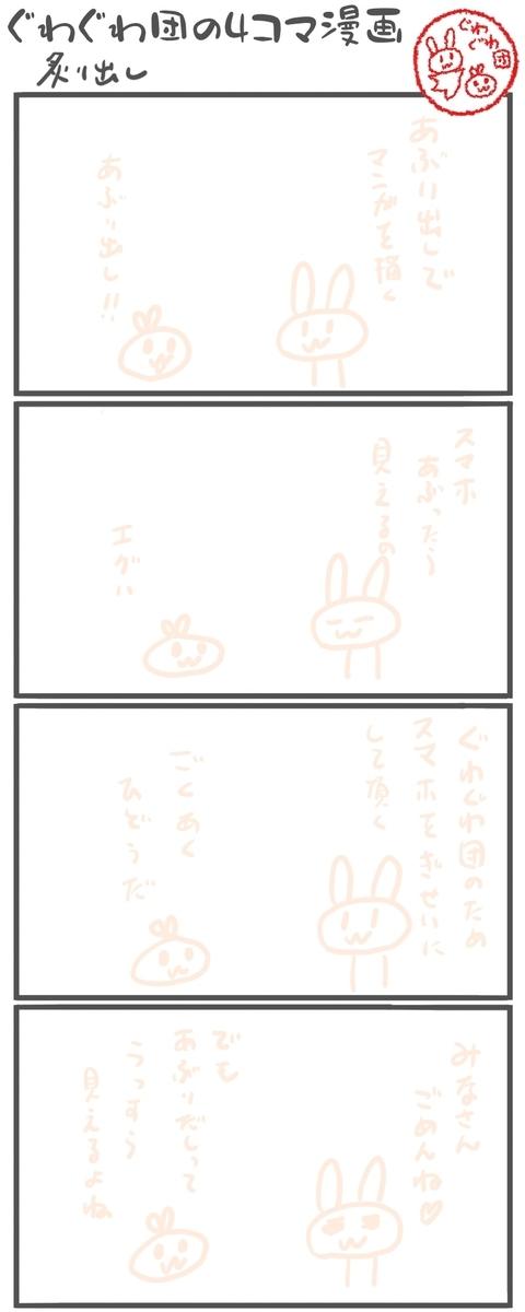 f:id:make_usagi:20210209122410j:plain