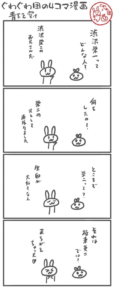 f:id:make_usagi:20210210234720j:plain