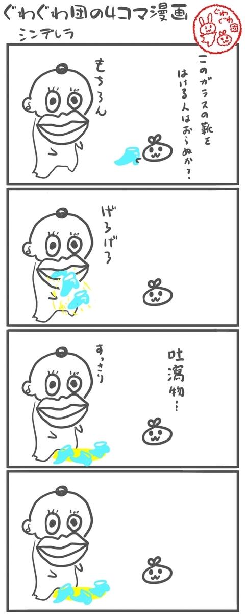 f:id:make_usagi:20210211144909j:plain