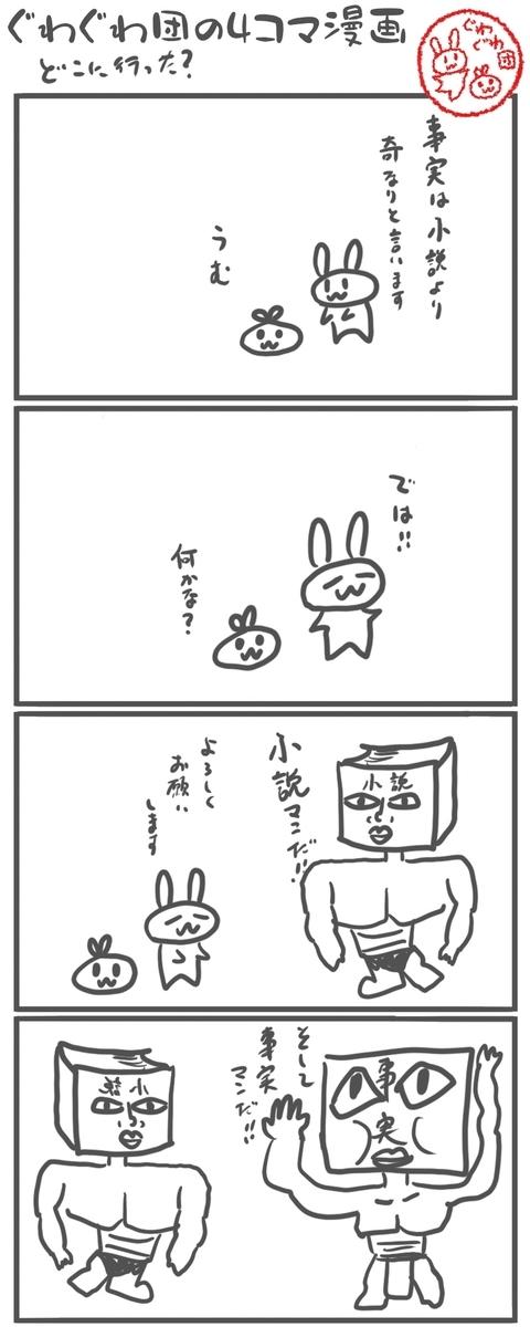 f:id:make_usagi:20210211220941j:plain