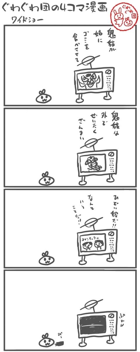 f:id:make_usagi:20210211221107j:plain