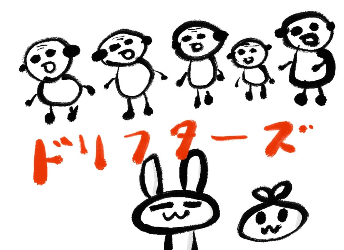f:id:make_usagi:20210214102845j:plain