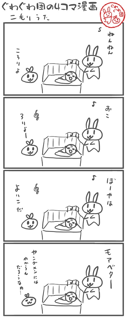 f:id:make_usagi:20210216000714j:image