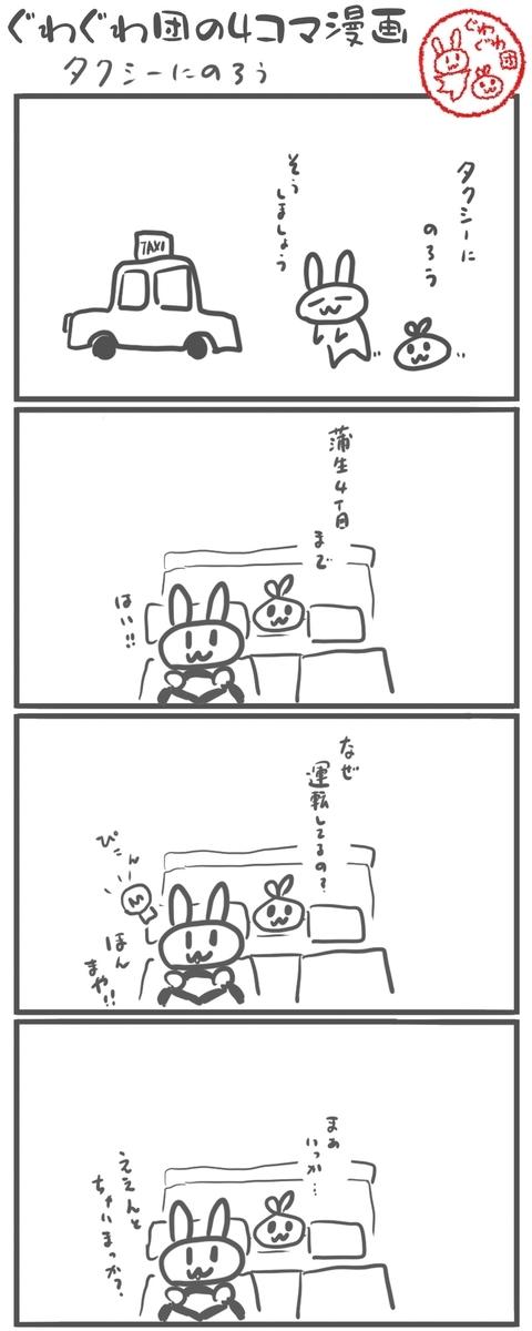 f:id:make_usagi:20210216222128j:plain