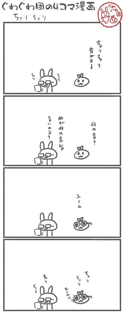 f:id:make_usagi:20210216222250j:plain