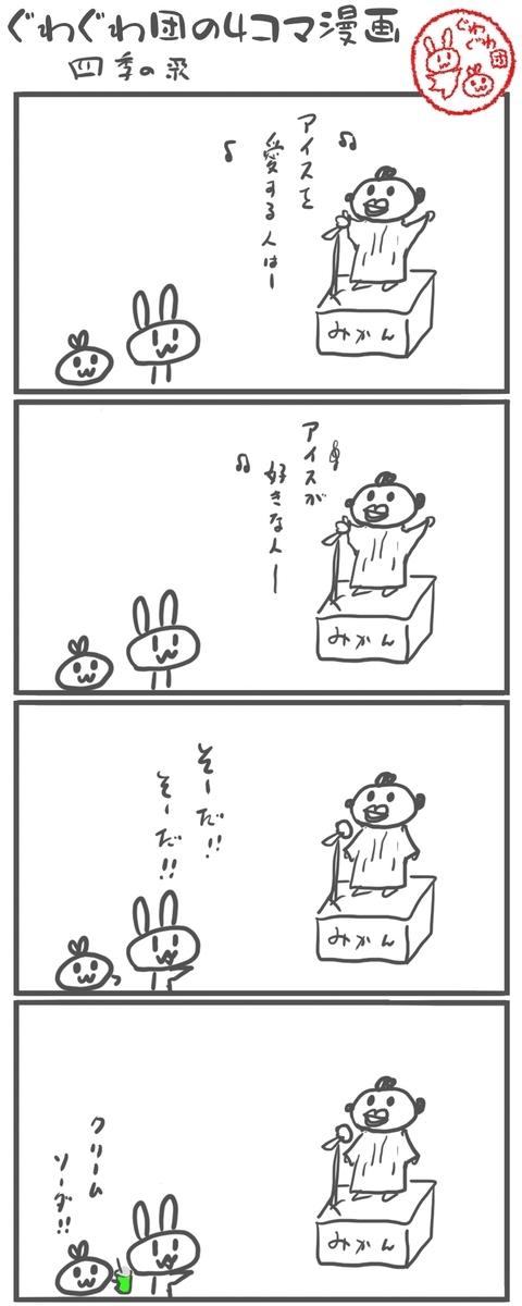 f:id:make_usagi:20210223130252j:plain