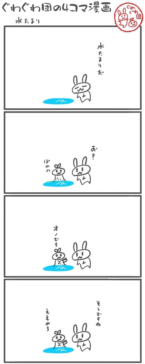 f:id:make_usagi:20210223131241j:plain