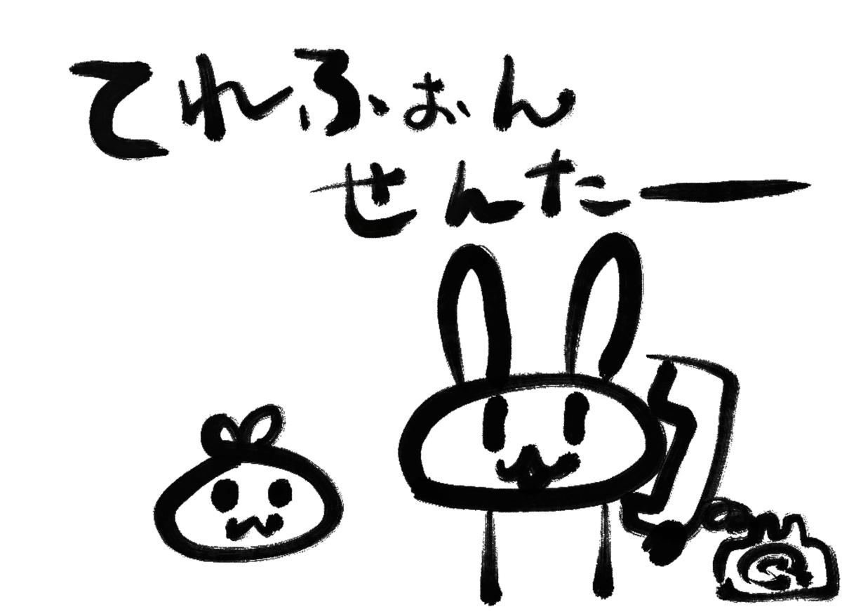 f:id:make_usagi:20210223215720j:plain