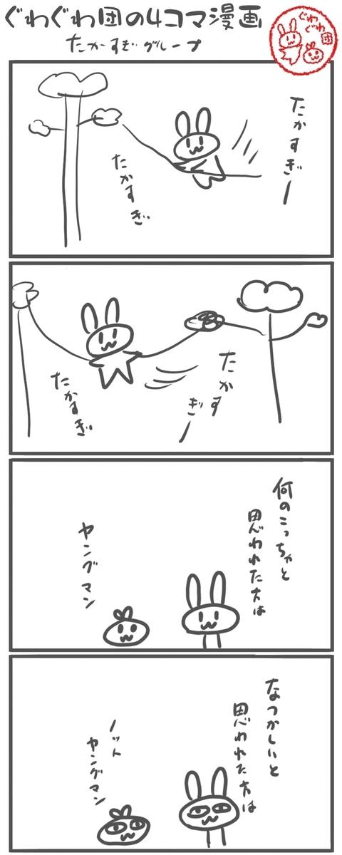 f:id:make_usagi:20210301221517j:plain