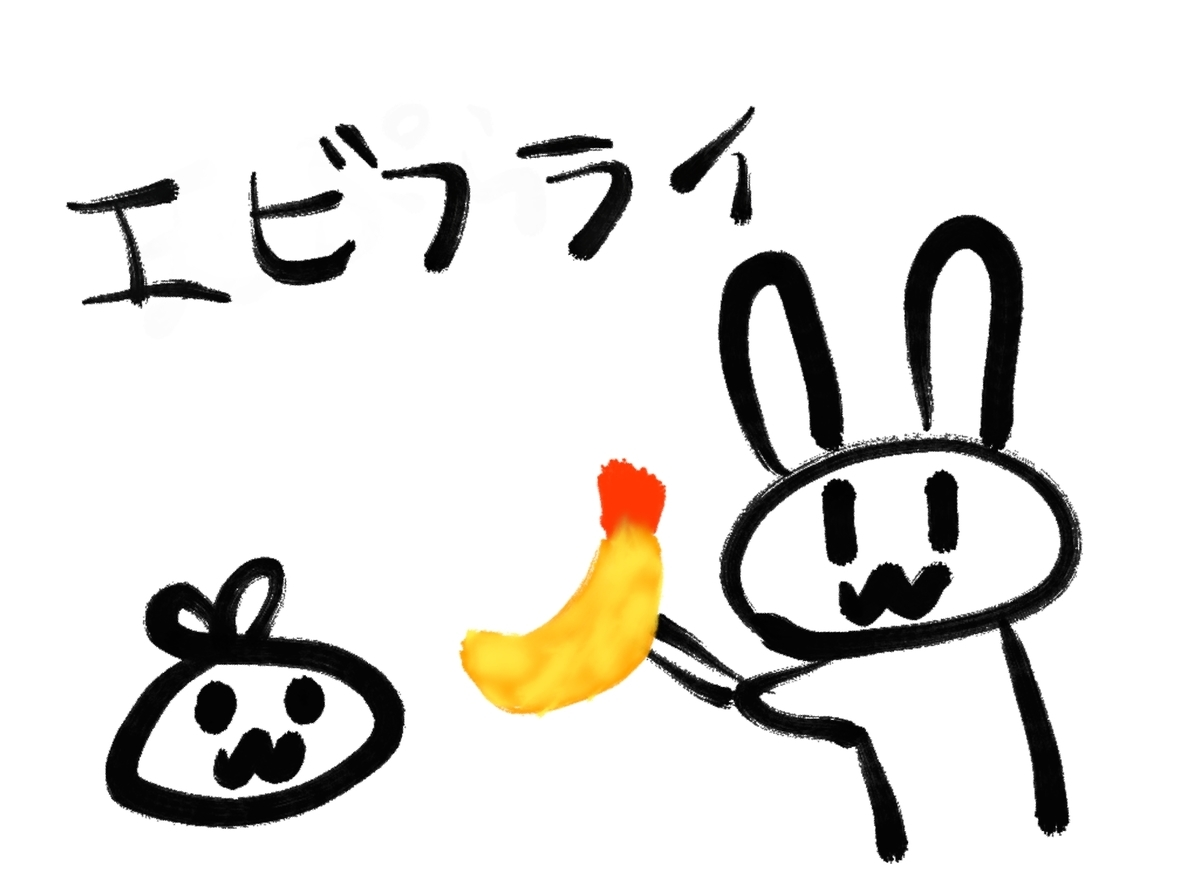 f:id:make_usagi:20210303185633j:plain