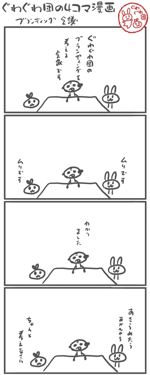 f:id:make_usagi:20210307181058j:plain