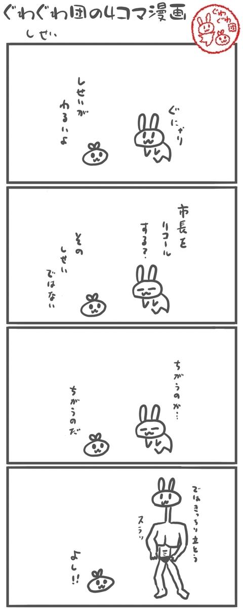 f:id:make_usagi:20210307181152j:plain