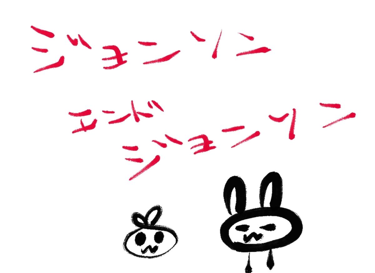 f:id:make_usagi:20210307181704j:plain