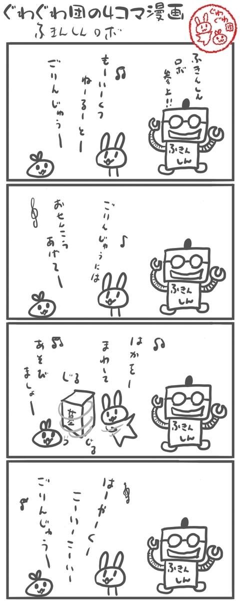f:id:make_usagi:20210310192201j:plain