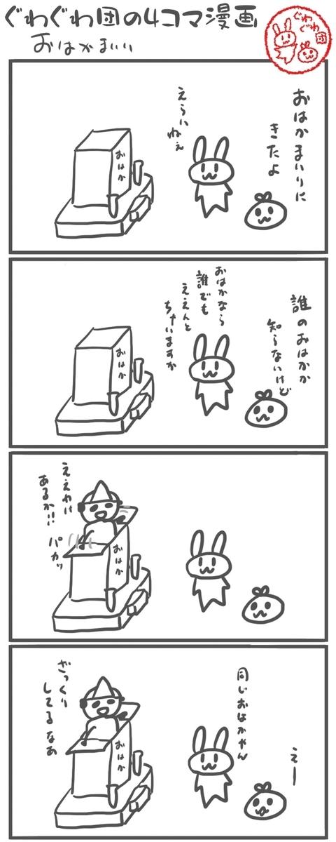 f:id:make_usagi:20210310192400j:plain