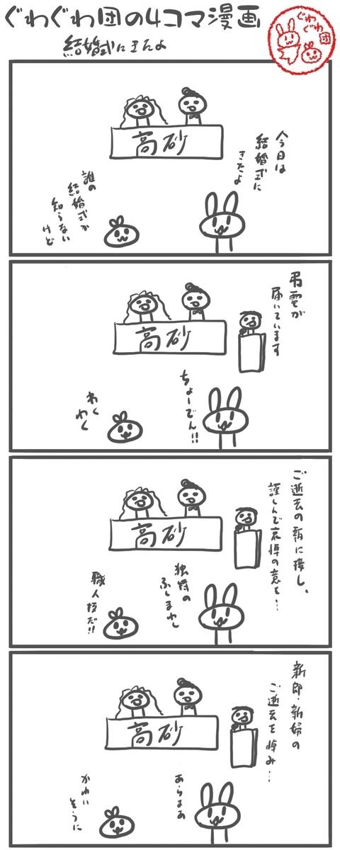 f:id:make_usagi:20210310192520j:plain