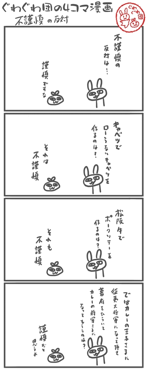 f:id:make_usagi:20210314103250j:plain