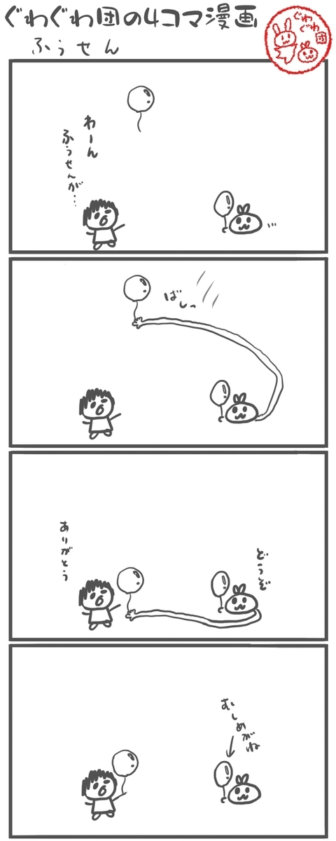 f:id:make_usagi:20210315214634j:plain