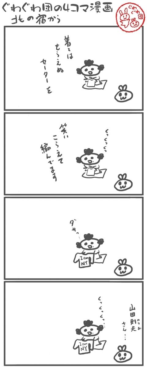 f:id:make_usagi:20210321221103j:plain