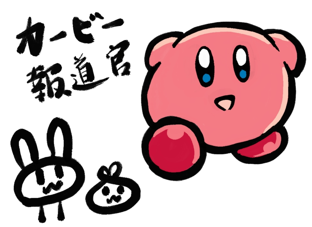 f:id:make_usagi:20210324213916j:plain