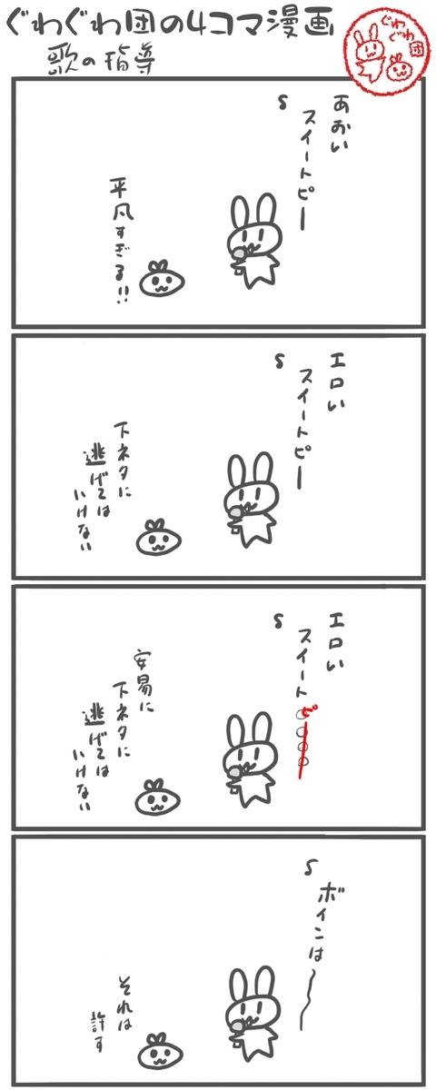 f:id:make_usagi:20210324215716j:plain
