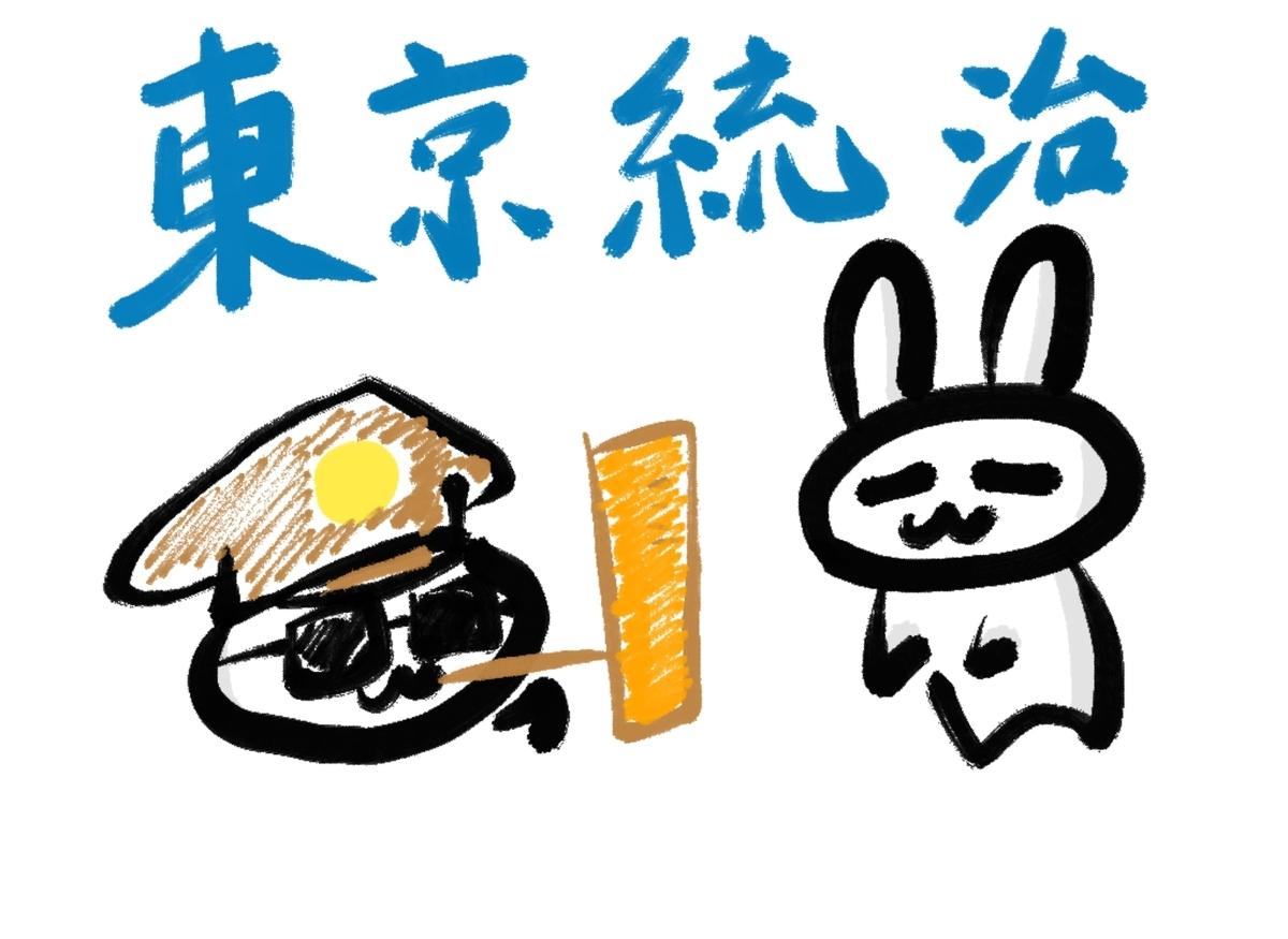 f:id:make_usagi:20210324220021j:plain