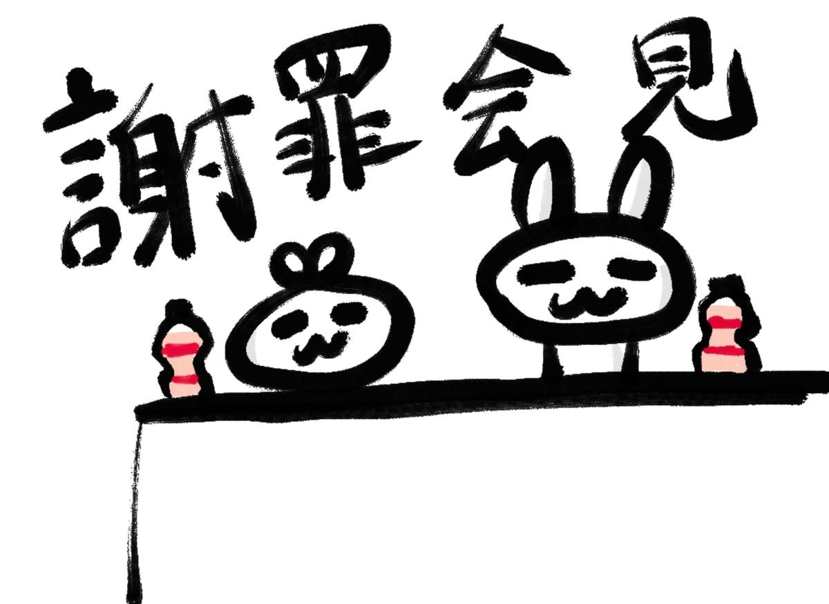 f:id:make_usagi:20210325221358j:plain