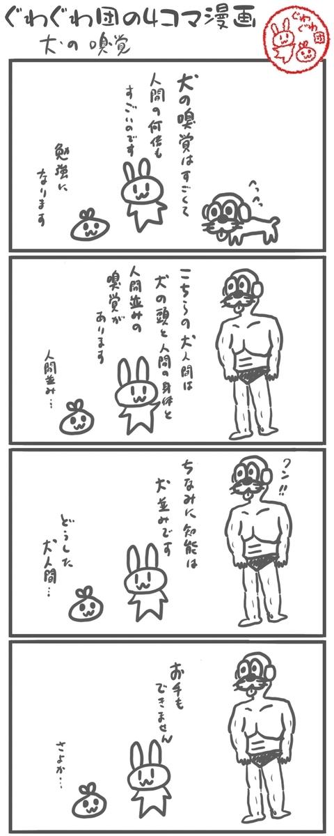 f:id:make_usagi:20210329225719j:plain