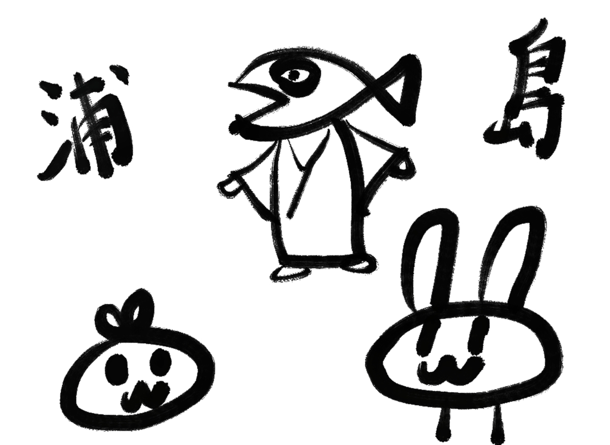 f:id:make_usagi:20210401202304j:plain