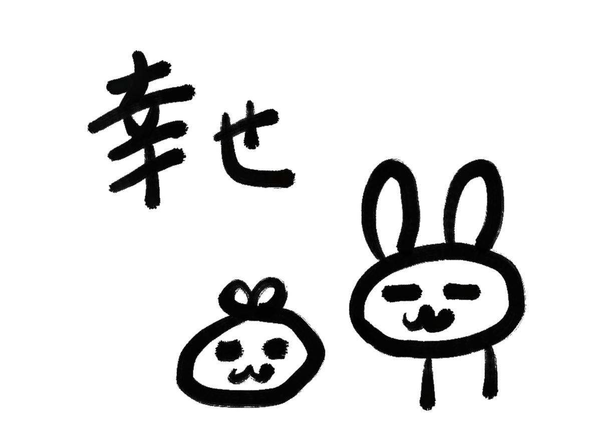f:id:make_usagi:20210403144535j:plain