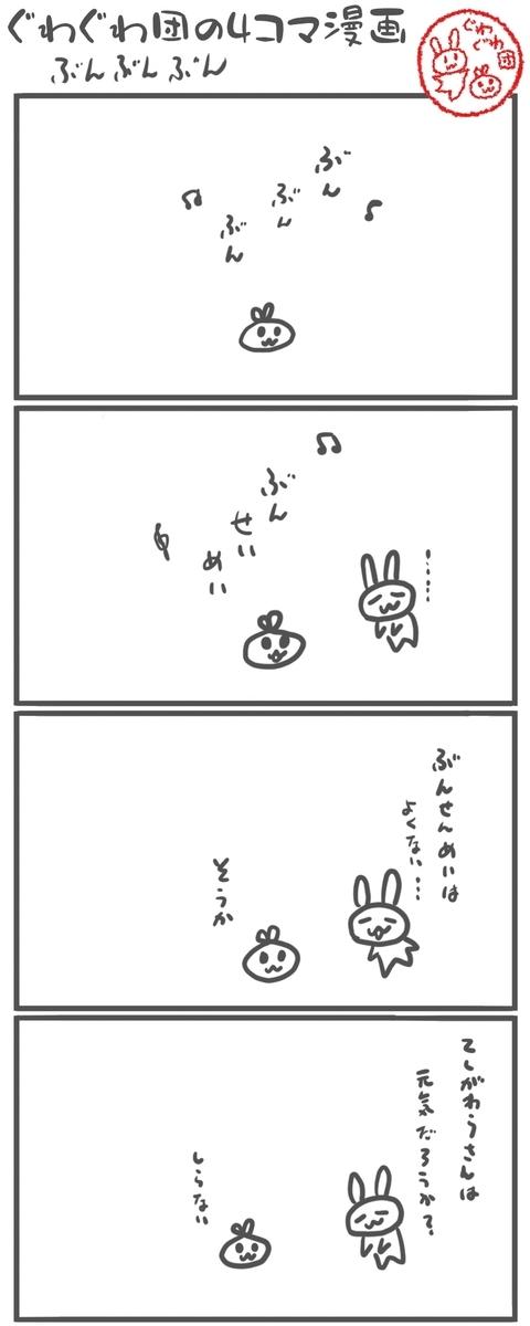 f:id:make_usagi:20210403225052j:plain