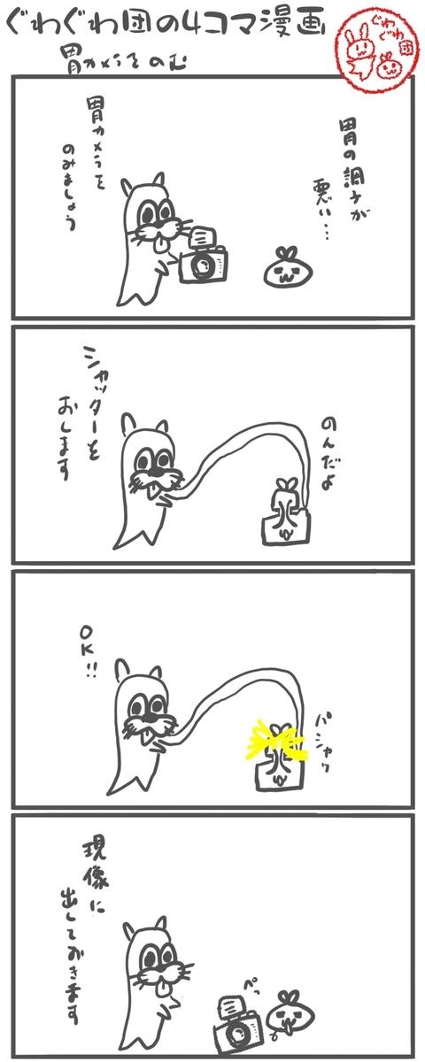 f:id:make_usagi:20210403225246j:plain