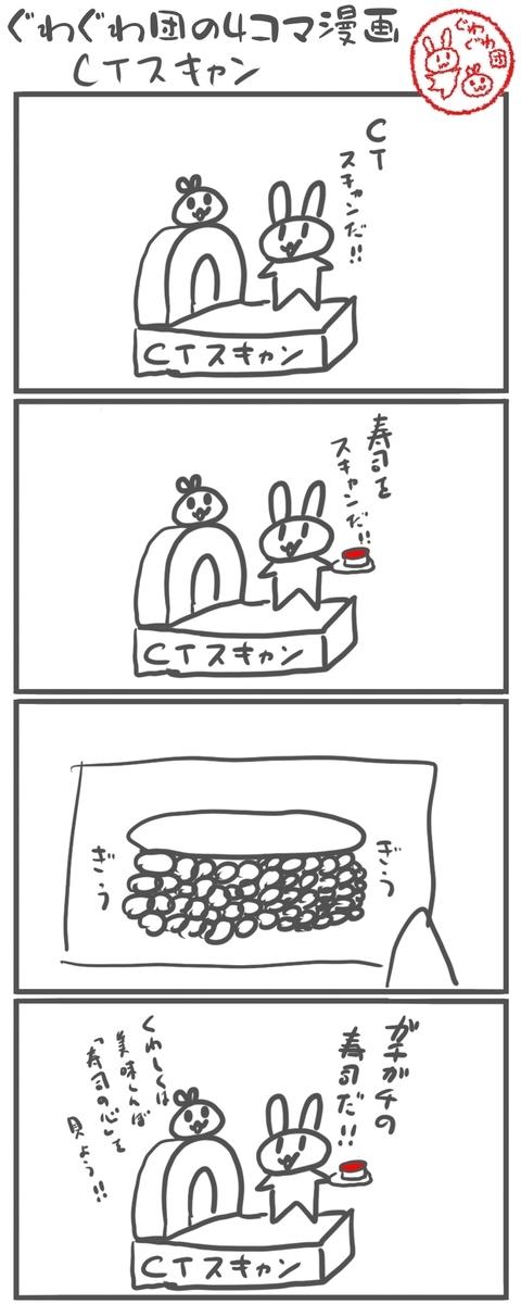 f:id:make_usagi:20210403225553j:plain