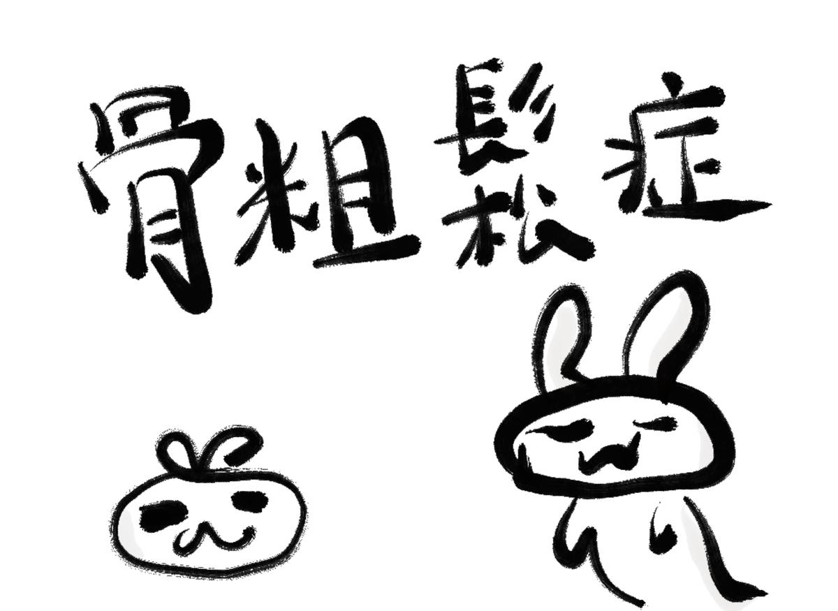 f:id:make_usagi:20210408212904j:plain