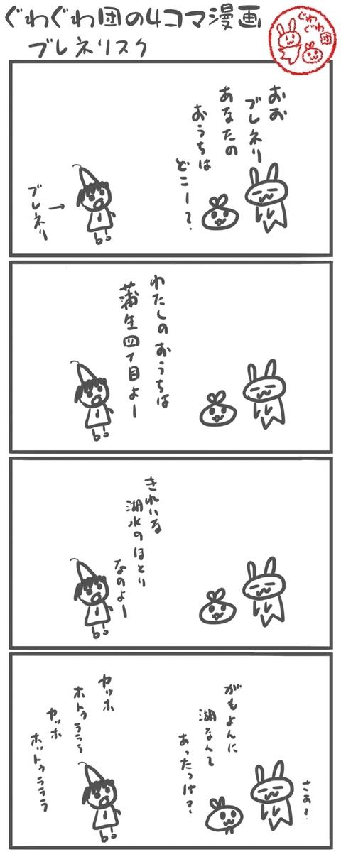 f:id:make_usagi:20210413214257j:plain