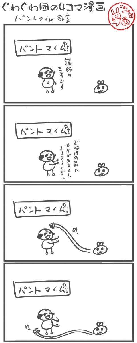 f:id:make_usagi:20210413214707j:plain