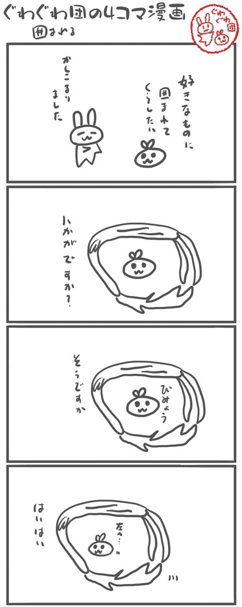 f:id:make_usagi:20210413214809j:plain