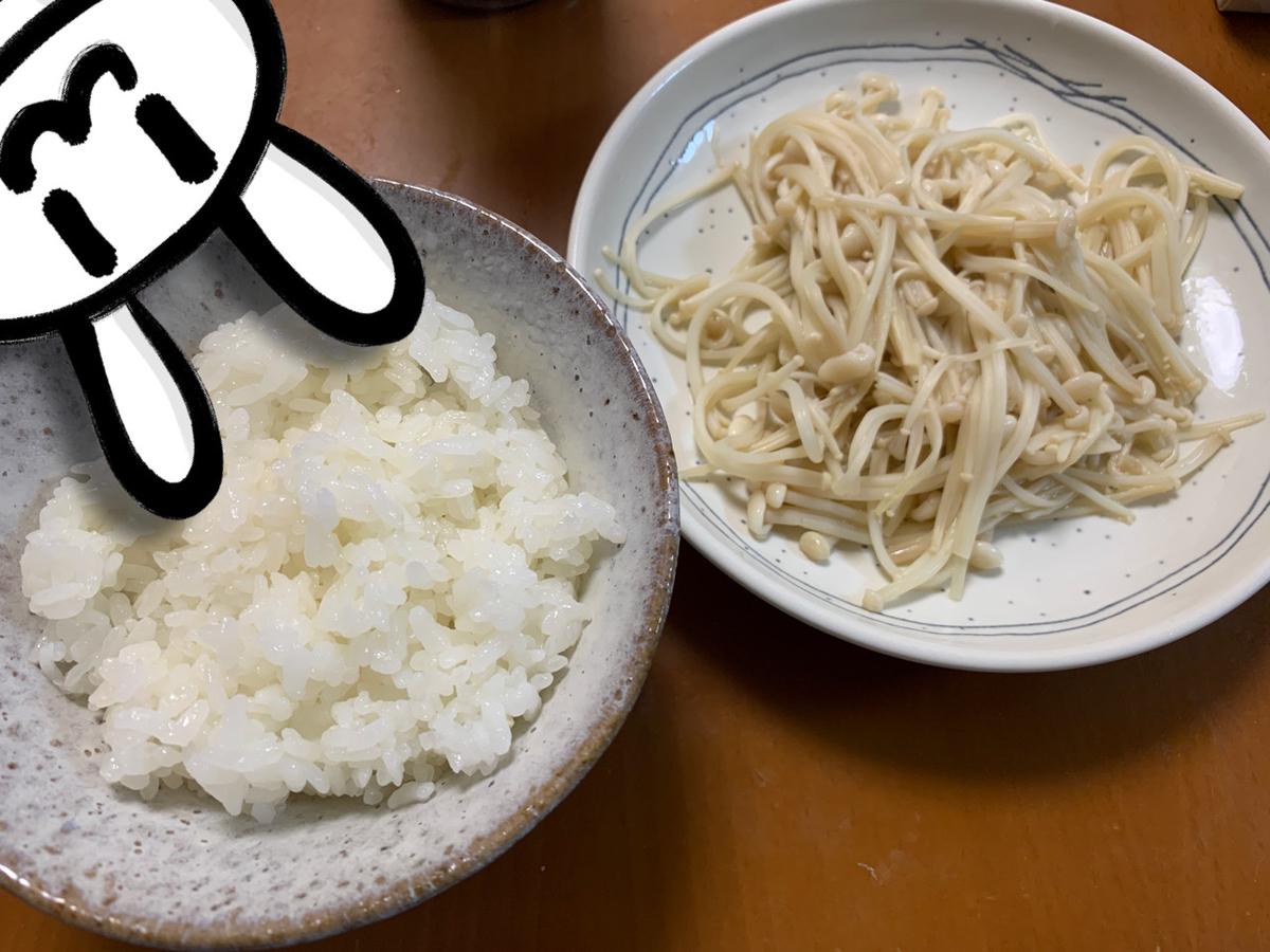 f:id:make_usagi:20210417213307j:plain
