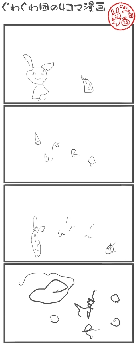 f:id:make_usagi:20210418212609j:plain