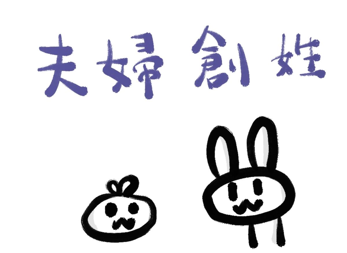 f:id:make_usagi:20210421203052j:plain