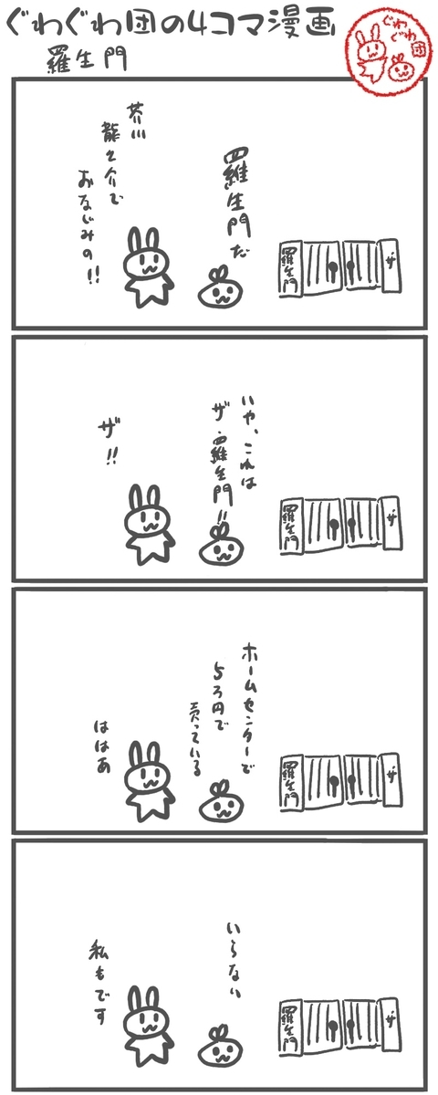 f:id:make_usagi:20210425070325j:plain