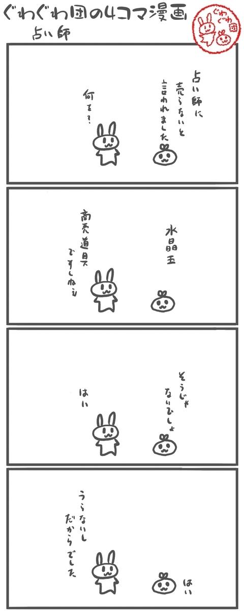 f:id:make_usagi:20210425070444j:plain
