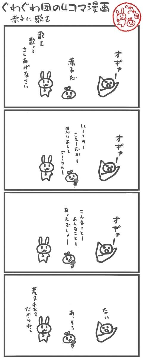 f:id:make_usagi:20210425070520j:plain