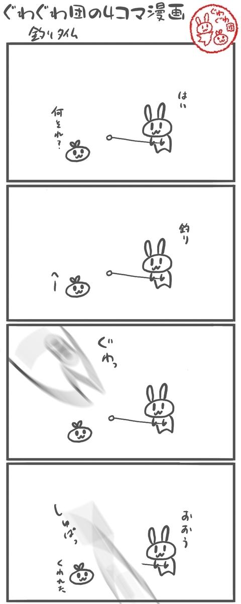 f:id:make_usagi:20210425070721j:plain