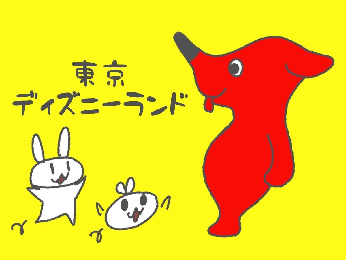 f:id:make_usagi:20210425155305j:plain