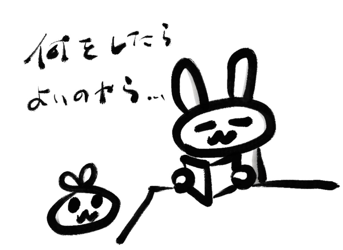 f:id:make_usagi:20210427215430p:plain