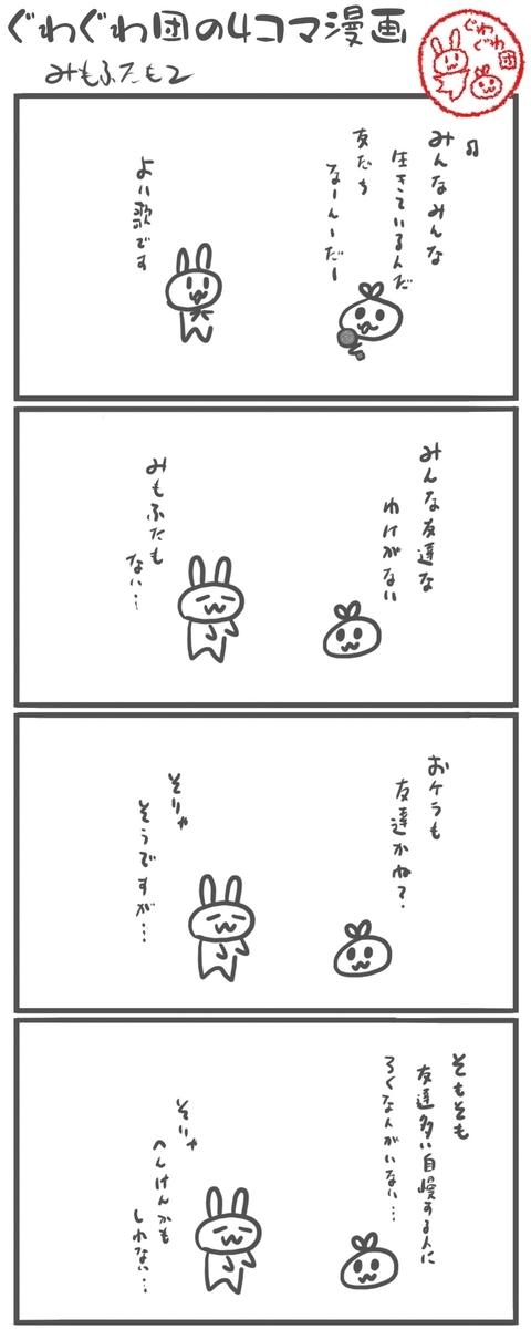 f:id:make_usagi:20210429220825j:plain