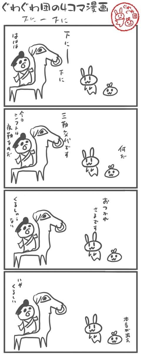 f:id:make_usagi:20210501142720j:plain